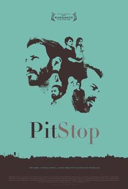 Постер фильма Пит-стоп (2013)
