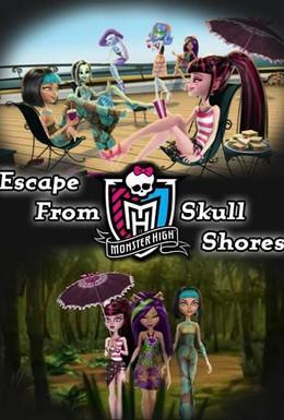 Постер фильма Школа монстров: Побег с Острова черепов (2012)