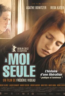 Постер фильма Возвращение домой (2012)