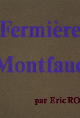 Постер фильма Фермерша из Монфокона (1967)