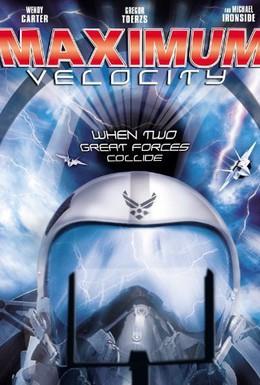 Постер фильма Максимальное ускорение (2003)