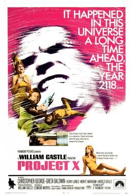 Постер фильма Проект Х (1968)