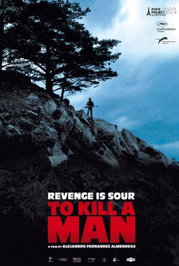 Постер фильма Убить человека (2014)