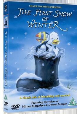 Постер фильма Первый снег (1998)