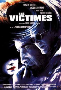 Постер фильма Жертвы (1996)