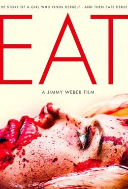 Постер фильма Еда (2014)