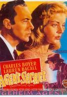 Секретный агент (1945)