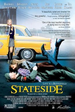 Постер фильма Однажды в США (2004)