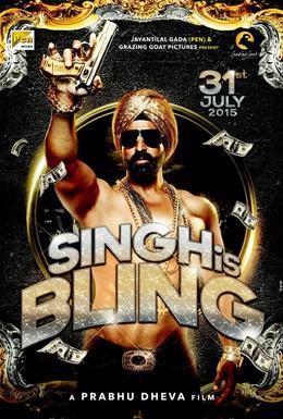 Постер фильма Король Сингх 2 (2015)