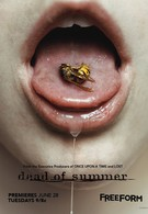 Мертвое лето (2016)