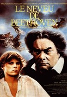 Племянник Бетховена (1985)