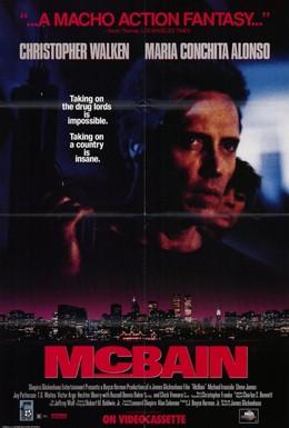 Постер фильма МакБэйн (1991)