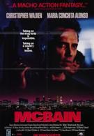 МакБэйн (1991)