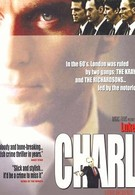 Чарли (2004)