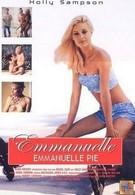 Быть Эмманюэль (2003)