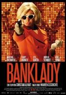 Банк-леди (2013)