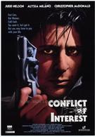 Конфликт интересов (1993)