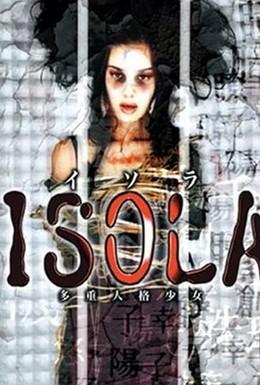 Постер фильма Исола (2000)