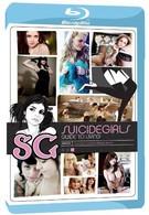 Девочки-самоубийцы : Путеводитель по образу жизни (2009)