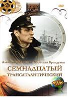 Семнадцатый трансатлантический (1972)
