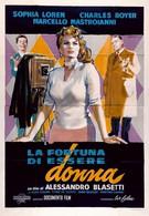 Счастье быть женщиной (1956)