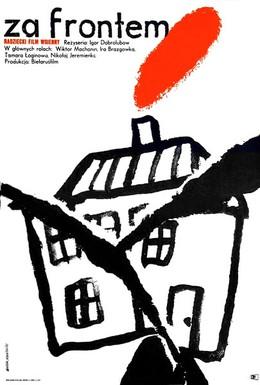 Постер фильма Иван Макарович (1968)