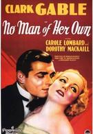 Трудный мужчина (1932)