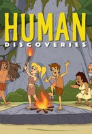 Открытия человечества (2019)
