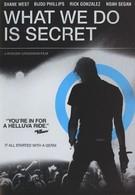 То что мы делаем – тайна (2007)