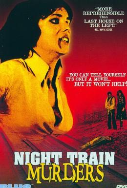 Постер фильма Убийства в ночном поезде (1975)