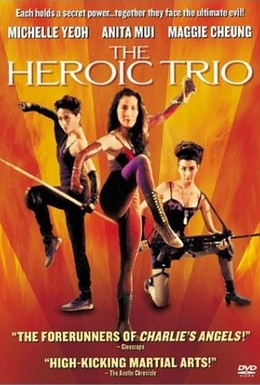Постер фильма Палачи 2 (1993)
