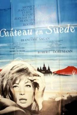 Постер фильма Замок в Швеции (1963)