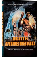 Смертельное измерение (1978)