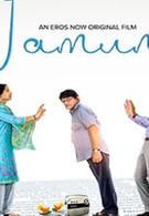 Джамун (2021)