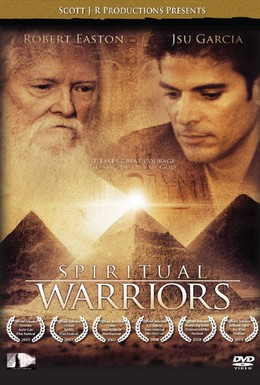 Постер фильма Духовные воины (2007)
