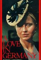 Любовь в Германии (1983)
