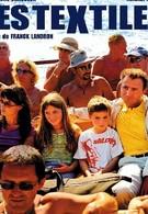 Тряпки (2004)