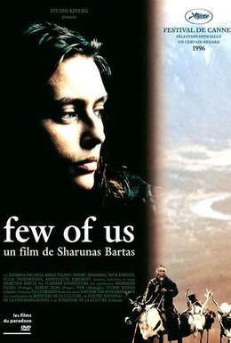 Постер фильма Нас мало (1996)
