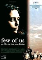 Нас мало (1996)