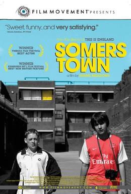 Постер фильма Сомерстаун (2008)