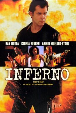 Постер фильма Пилигрим (2000)