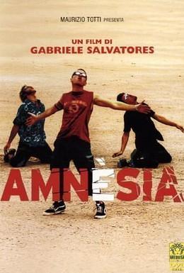 Постер фильма Амнезия (2002)
