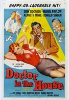 Доктор в доме (1954)