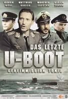 Последняя подводная лодка (1993)