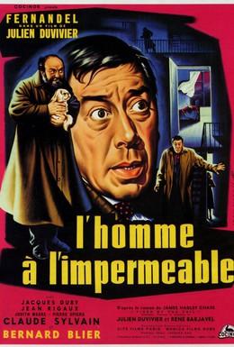 Постер фильма Человек в непромокаемом плаще (1957)