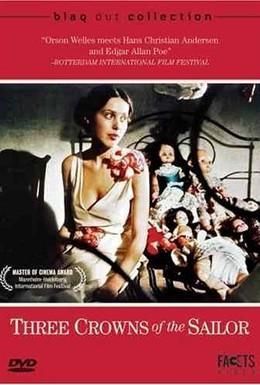 Постер фильма Три кроны для моряка (1983)