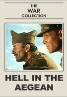 Битва за Крит (1970)