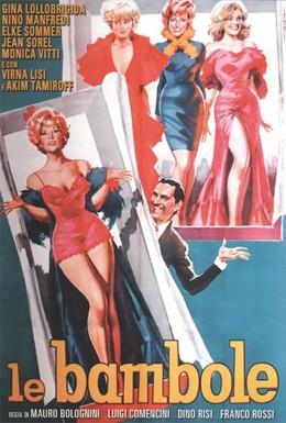 Постер фильма Куколки (1965)