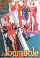 Куколки (1965)