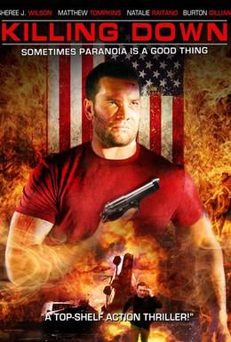 Постер фильма Единственный свидетель (2006)